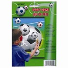 Soccer Pin-the-Tail Game