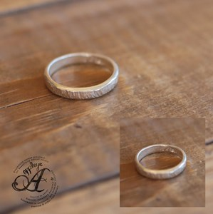 Stacking ring- Bark texture