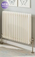The Radiator Company Ancona 3 Column Radiator with Wall Bracket in White