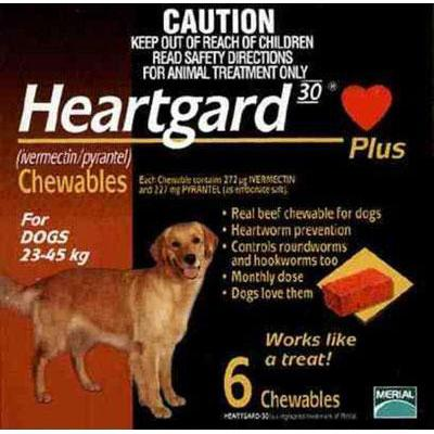 Heartgard Chewables Plus Brown Dogs 51 100 Lbs 23 45kg