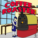 Coffee Roaster (2017 Edition)