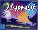 Hanabi (R&R English Edition)