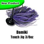 Damiki Touch Jig