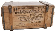 Authentic Used Military Surplus Russian Gas Mask Crate