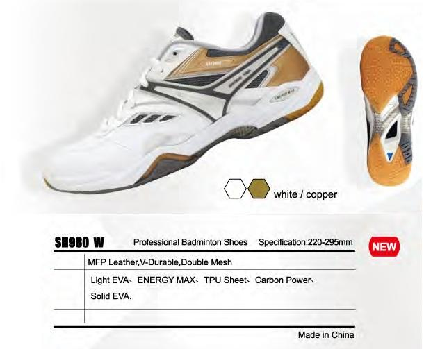 VICTOR SH980W Shoes