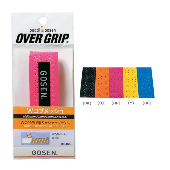 "GOSEN AC15L ""W-KOBU MESH"" Over Grip"