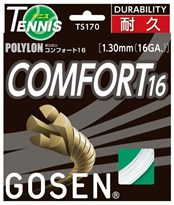 GOSEN POLYON COMFORT Tennis Strings