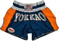 "Yokkao ""Carbon"" Muay Thai Shorts - Denim/Orange"