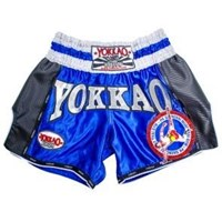 "Yokkao ""Carbon"" Muay Thai Shorts - Saenchi Limited Edition"