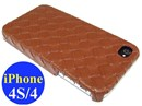 iPhone 4S & iPhone 4 Hard Case / Brown