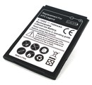 Compatible Battery For HTC Legend Mobile BB00100 35H00127-05M 1500mAh