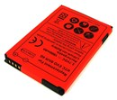 HTC Touch Pro 2 Replacement Battery High Capacity 1800mAh Long Life Touch Pro2 Battery