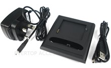 HTC HD7 T9292 Dual Desktop Mobile & Battery Charger Sync Dock Stand / BA S460 / BD29100