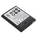 Battery for Samsung Galaxy Note GT-i9220 Battery / GT-N7000 /  EB615265VU