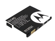 BX40 Genuine Motorola Battery for RAZR2 V9 / PEBL2 U9 / V8 Luxury Edition