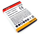 Replacement Samsung Galaxy S II i9100 Battery / EB-F1A2GBU / 1800mAh S2