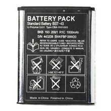 Compatible BST-43 Battery For Sony Ericsson Mix Walkman WT13i