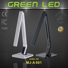 11 Watt LED Table Lamp