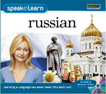 Learn To Game On Russian 102