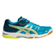 Asics Gel-Rocket 7 Mens Indoor Shoes B405N-4396