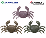 Marukyu Soft Plastic Crab **Buy 5 or more and save!**