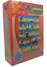 Giant Floor Jigsaw Puzzle Numbers 1 to 10 by Creative Toys