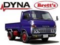 WU DYNA TRUCK PARTS