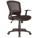 Indo Mesh Back Office Chair with Arms