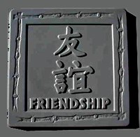 """Friendship"" Stepping Stone Mould 300x300 CM 6051"
