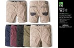 FXD WS-2 Work Shorts