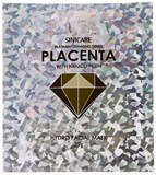 Platinum Diamond Series Placenta Mask with Kakadu Plum. Pack of 5