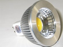 MR16 6W Cob Lamp  640 Lumens
