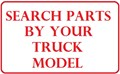 A SEARCH BY TRUCK MODEL FORD TRADER TRUCK PARTS